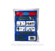Пленка защитная ГАП 4*5 м ( 20 кв. м )  ( код товара 4104)
