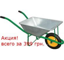 Тачка садова, посилена PALISAD, 65 л