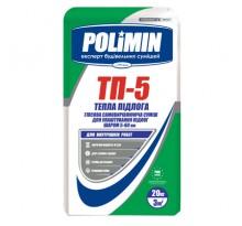 Пол наливной Polimin ТП-5 25 кг   код товара 6189