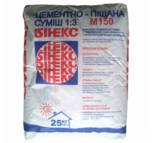 Клеевая и армирующая смесь для пенопласта 25 кг Бинекс   код товара 166